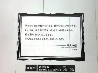 063.JPG