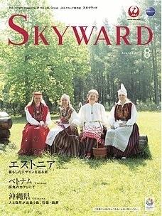 skyward1308.jpg